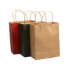 Chinese Manufactures kraft clear flat paper kraft bag for coffee
