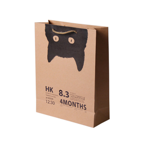 Custom printing recycled plain paper bags,brown paper bags with handles
