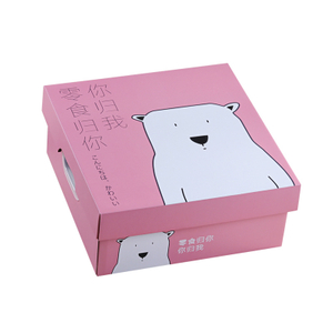gift box creative shake same holiday gift box lovers affirmative square packing box
