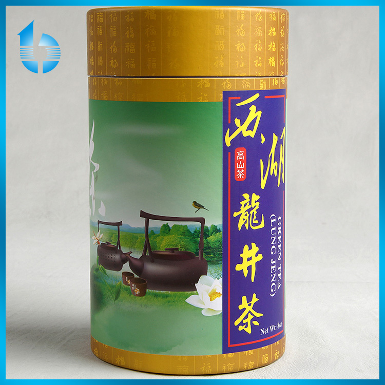 Asia Factory Bulk Production Paper Packing Box For Hangzhou West Lake Tea
