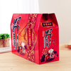 Custom Folding Color Kraft Paper Box General Gift Corrugated Portable Paper Box For Food