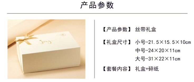 Manufacturers Direct Marketing High-end Ribbon Gift Box Packaging Box Perfume Simple Gift Box Carton