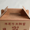 Vellum Paper Packaging Box Made By Packaging Company For Cooking Confiments Chilli Sauce