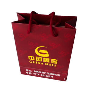 Packaging Printing Factory Professionally Custom Jewellery Paper Bag