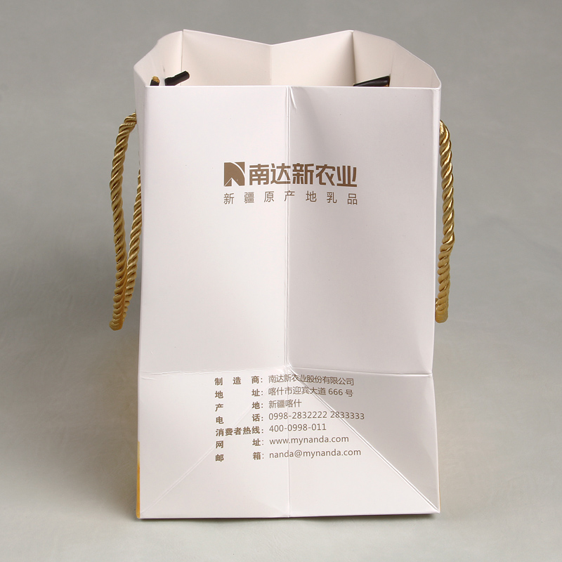Wholesale Custom Milk Storage Paper Shopping Bag And Paper Bag