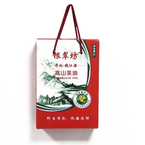 customized high quality BOX for cheap agricultural products