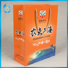 China Hangzhou Printing Factory Supply Quality Wax Paper Bag For Food