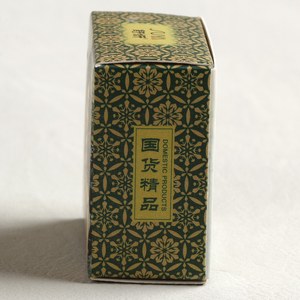 Old Shanghai Solid Perfume Brand And Reverting To Old Ways Printing Paper Case For Intellectual Woman